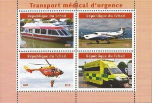 Chad - 2019 Emergency Medical Vehicles - 4 Stamp Sheet - 3B-726