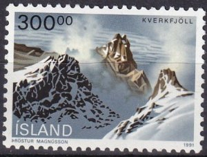 Iceland #737 MNH CV $10.00  (Z6426)