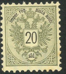 AUSTRIAN OFFICES IN TURKEY 1883 20s ARMS Sc 12 w SHEET WMK MH