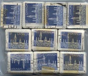 Canada - 1988 37c Parliament Coil X 1000 used #1194