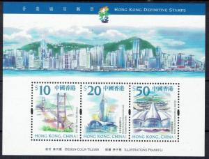 HONG KONG 1999 BUILDINGS AND BRIDGE MINIATURE SHEET MNH **