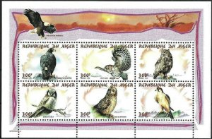 1998 Niger Birds, Uccelli, Oiseaux, Birds of Prey Souvenir Sheet VFMNH! LOOK!