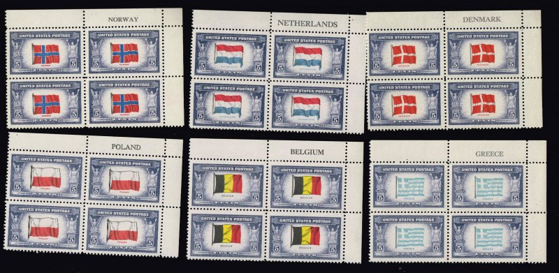 US STAMP 1943 Overrun Countries 5c Flag BLK OF 4 MLH/OG STAMPS LOT  #1