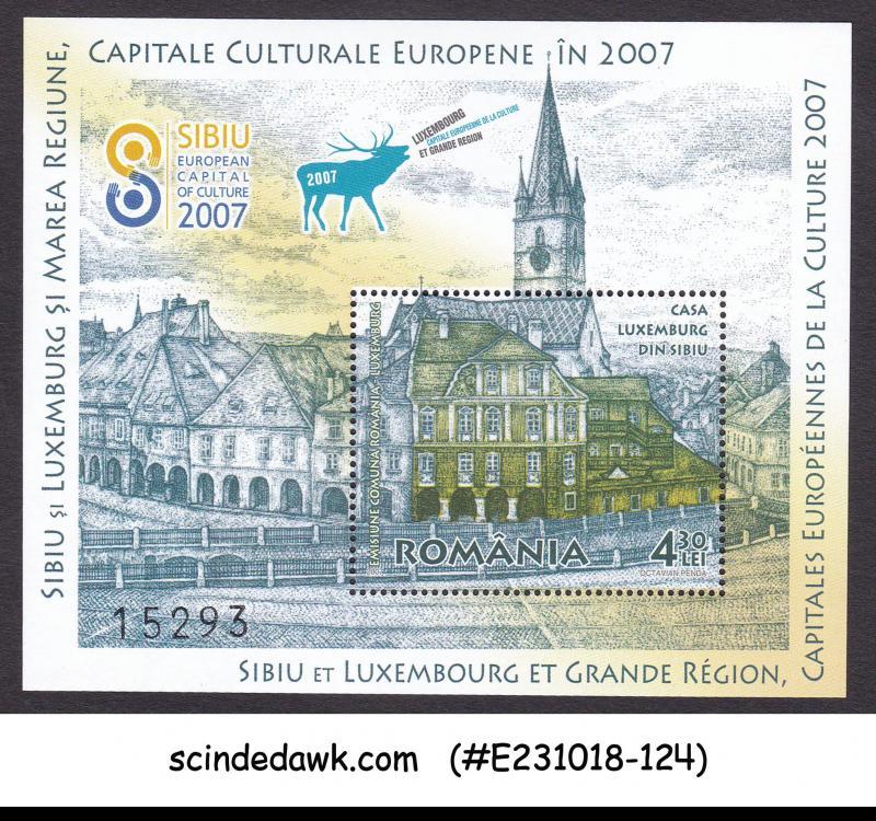 ROMANIA - 2007 SIBIU EUROPEAN CAPITAL OF CULTURE MIN/SHT MNH