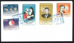 Paraguay SC#828-832 United Nations (1964) FDC