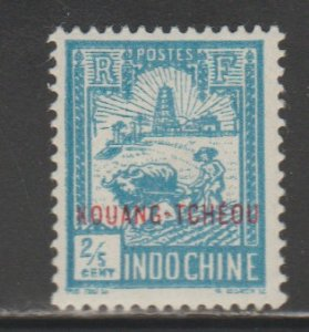 France Offices Abroad-Offices in China-Kwangchowan #77 Unused