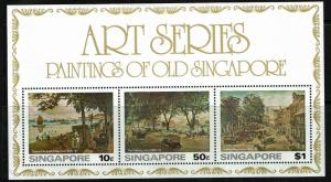 Singapore SC# 256a, Mint Never Hinged, minor corner crease - Z1607