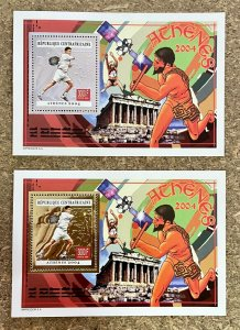 Stamps Deluxes blocs Olympic Games Tennis Athénes 2004 Central Africa Perf.