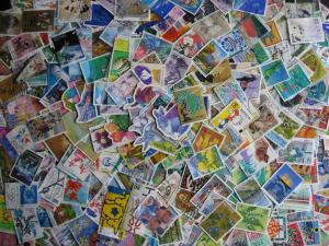 Japan inventory breakup part B. Collection of 275 different