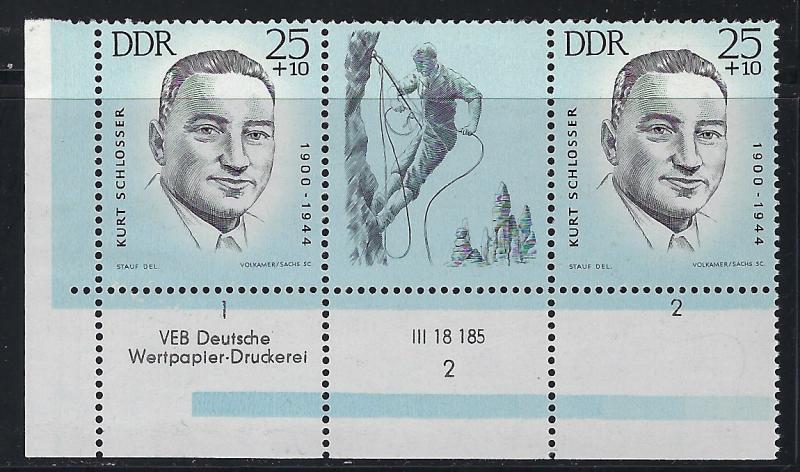 German Democratic Republic Scott # B102 (2) + label, mint nh,se-tenant,variation