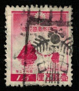 Japan (3924-T)
