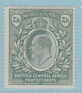 BRITISH CENTRAL AFRICA 65 MINT HINGED OG *  NO FAULTS EXTRA  FINE !