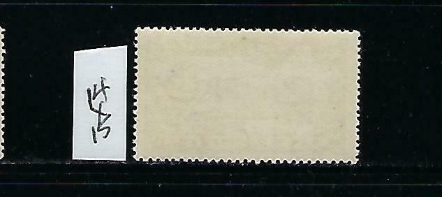 NEW ZEALAND SCOTT #C1A 1931 AIR MAIL 3P (CHOCOLATE) PERF 14X15- MINT LH