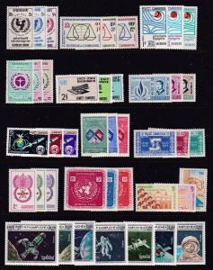 Cambodia x 14 sets M or U