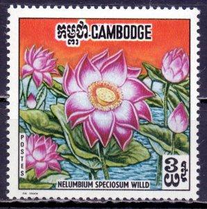 Cambodia. 1970. 274 I. Flowers flora. MNH.