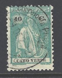 Cape Verde Sc # 183L used perf 12 x 11 1/2 (RS*)