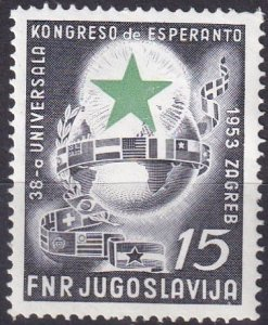 Yugoslavia #390 MNH CV $3.00 (Z6897)