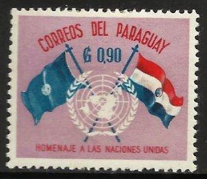 Paraguay 1960 Scott# 571 MH