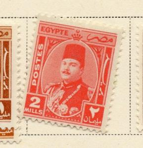Egypt 1944-46 Early Issue Fine Mint Hinged 2m. 195584