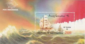 Indonesia #1616  MNH CV $6.50 (K1330)