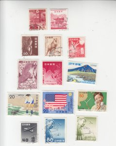 Japan mixed lot of 14 betw. 266-1311, and C29, C40-41.