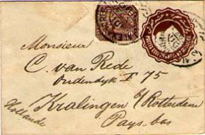 Egypt 1m Sphinx and Pyramid on 1m Sphinx and Pyramid Envelope 1893 Alexandrie...