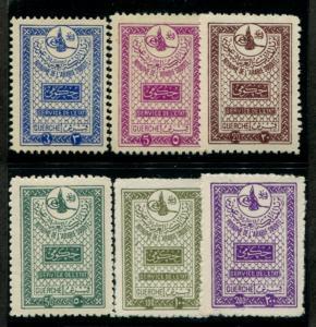 SAUDI ARABIA O1-O6 MINT LH OFFICIALS