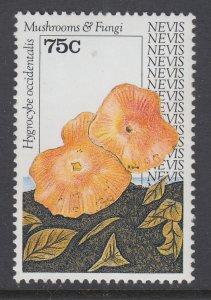 Nevis 695 Mushrooms MNH VF