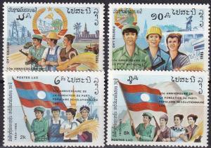 Laos #673-6  MNH CV $6.60  (A19739)