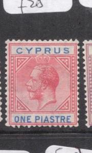 Cyprus SG 89 MOG (8dgu)