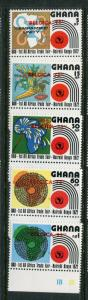 Ghana #440-4 mnh