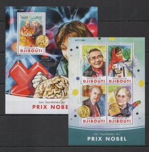 DJ013 2016 DJIBOUTI SCIENCE & TECHNOLOGY SPACE NOBEL PRIZE WINNERS KB+BL MNH