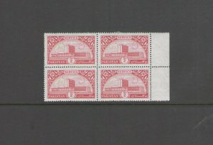 PAKISTAN: Sc. O126  / **SERVICE ISSUE-INVERTED WATERMARK**/ Block of 4   / MNH