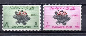 Bahawalpur O25-O26 MNH