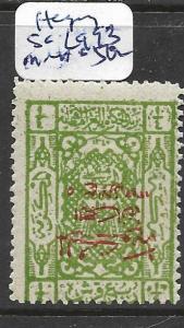 SAUDI ARABIA (P2002B)   SG L99B    MNH