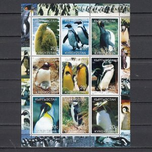 Kyrgyzstan, 2000 Russian Local issue. Penguins, sheet of 9. ^