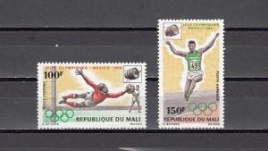 Mali, Scott cat. C62-C63, Summer Olympics issue. Soccer & Track shown.