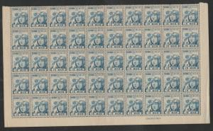 NORTH BORNEO JAPANESE OCCUPATION 1944 OVERPRINTED 15S MNH ** BLOCK