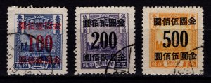 China 1949 Parcel post Due Gold Yuan Surch., Part Set [Used]