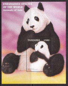 Tanzania, Fauna, Animals, Giant Panda MNH / 1997