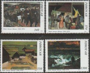 Faroe Islands, #228-231 Unused   From 1991