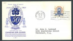 CANADA #389 Girl Guides/Scouts 1960 FDC