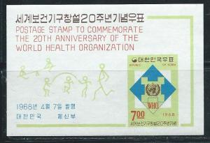 Korea 598a 1968 20th WHO s.s. MNH