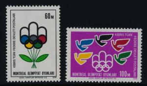 Turkish Republic of Northern Cyprus 37-8 MNH Montreal Olympic Games
