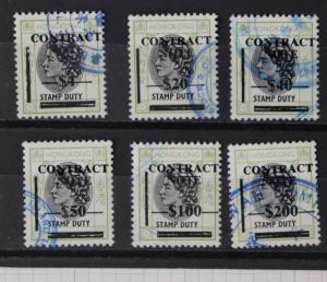 Hong Kong Contract Note Revenue stamp duty 1972 surcharged 399/423 short set DL