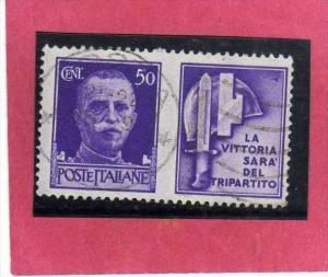 ITALIA REGNO ITALY KINGDOM 1942 PROPAGANDA DI GUERRA WAR PROMOTION CENT. 50 I...