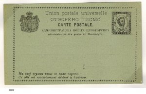 Montenegro 1888-89  Postal Card Mint