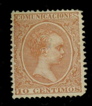 Spain #260 MINT F-VF No gum Sealed small hole Cat$240