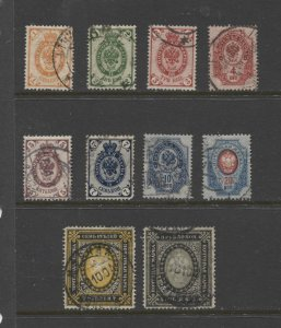 STAMP STATION PERTH- Russia #55-60,69,70 FU Vertically Laid Paper