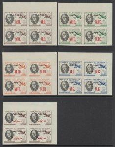 ECUADOR 1949 ROOSEVELT OFFICIAL Bts O222-O230 SET IMPERF BLOCKSx4 PLATE FLAW MNH